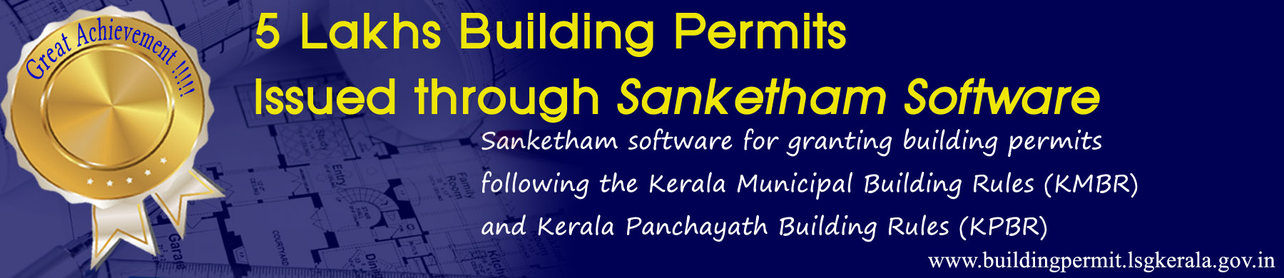 Building-Permits-Sanketham-Software